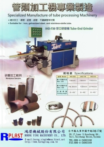 Specialized Manufacure of tuble processing machinery