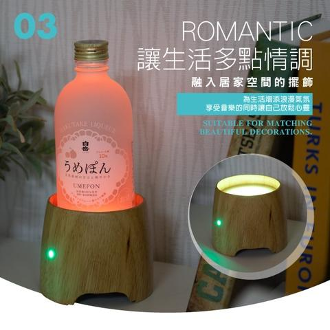 APP Wood Stand - Mood Lights with colorful