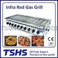 Kitchen Smokeless Outdoor Fish Infrared Gas Grill Machine