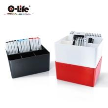 Desktop Stackable Caddy Box Movable Partition【O-Life】S-280