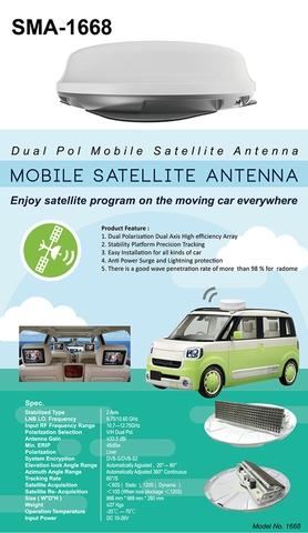 Auto Portable Satellite Antenna