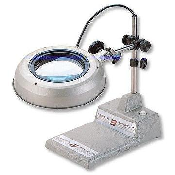 Magnifier w/light