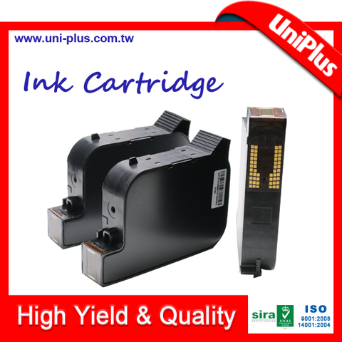 Taiwan Empty cartridge for HP 45 45si 2580 solvent black ink