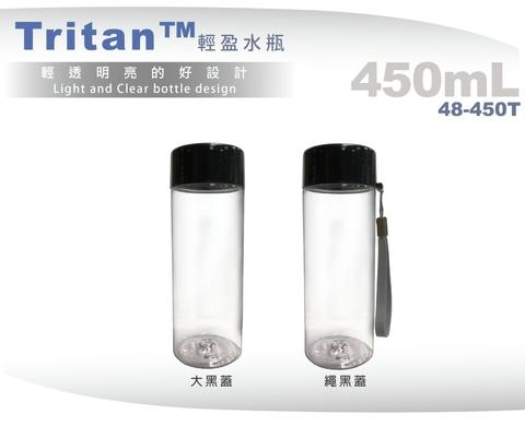 Taiwan 47mm Series-Bottles 48-450T | YOUNG SHANG PLASTIC INDUSTRY CO