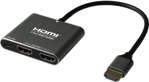2 Port Portable HDMI Splitter