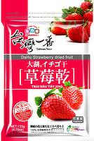 Hung Yu_Taiwan Dried Strawberry (Dried Fruit Dried Irwin Mango)