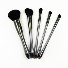 Artam Top Quality 5pcs Professional Makeup Brush Set