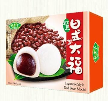 Red bean pie