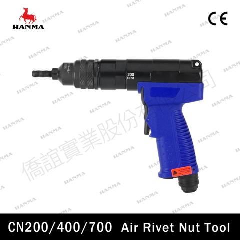 CN200 /400 /700