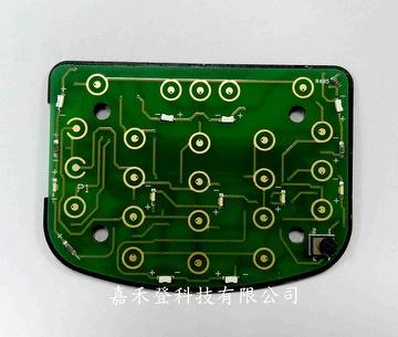 Taiwan Printed Circuit Board(PCB) | Taiwantrade