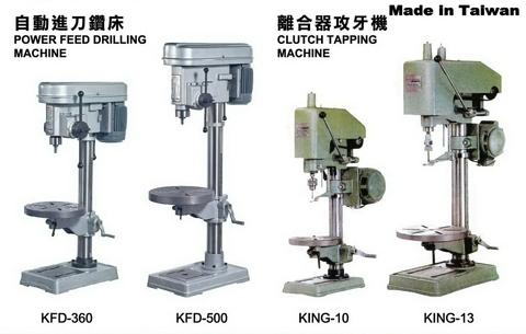 Taiwan Heavy-Duty Benchtop Drill Press | Taiwantrade