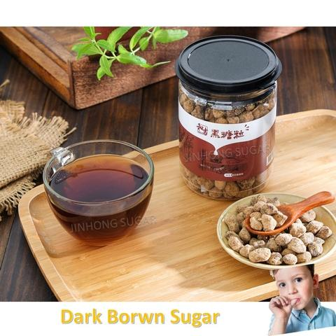 Taiwanese tradition snack-Dark Brown Sugar
