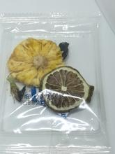 Natural Fruit Tea Bag-Pineapple+PeaFlower+Lemon