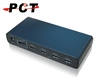 1 In 4 Out DP to HDMI Splitter & Expand