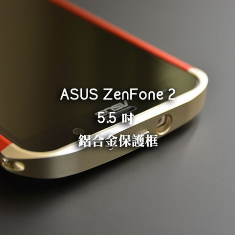 timeless design 01082 f9442 Taiwan DEVILCASE aluminum alloy protection frame for ASUS Zenfone 2 ...
