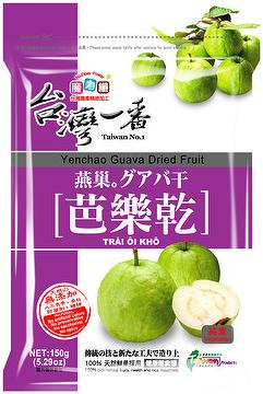 Hung Yu_Taiwan Dried Guava (Dried Mango)