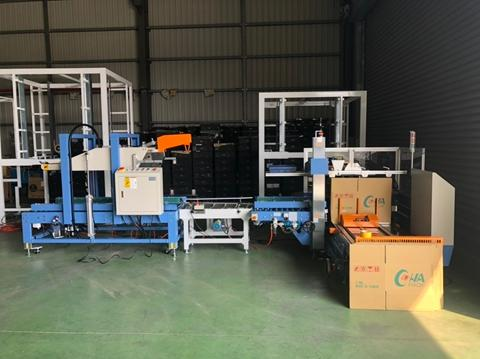 Carton opening&sealing machine