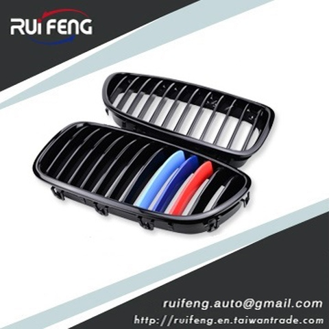 Front Grille Urban BMW 5 Series  F10 F11  M-Color