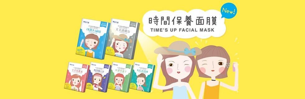 Time's Up Facial Masks
