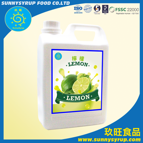 Sunnysyrup Lemon Concentrated Juice