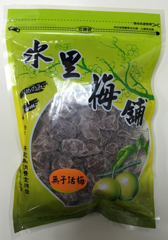 Seedless dried salted plum