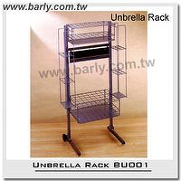 Umbrella Rack - 2