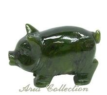 Jade Pig Carving