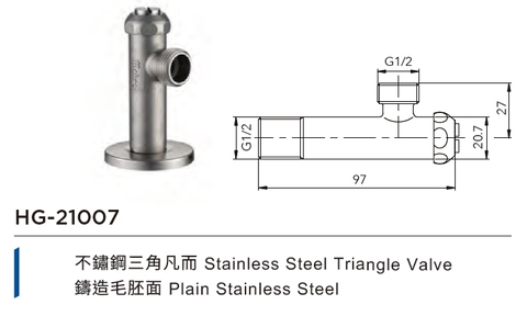 Triangle Valve Plain Stainless Steel