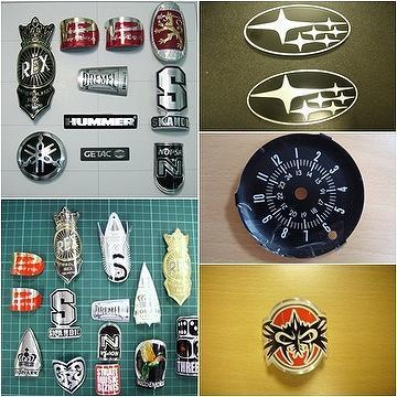 Car, Motorcycle & Bicycle Emblem, Car Door sills
