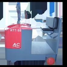 ATT-50+EPS