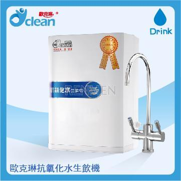 Oclean Antioxidant Water Filtration System