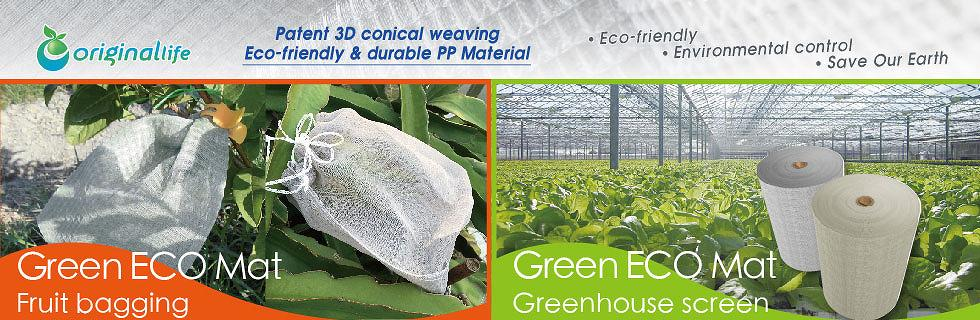 originallife green eco mat fruit bagging green eco mat greenhouse screen