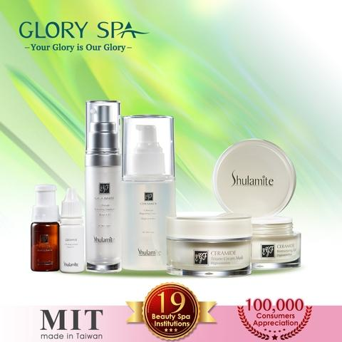 【GLORY SPA】Shulamite- EGF Ultimate Activating Emulsion