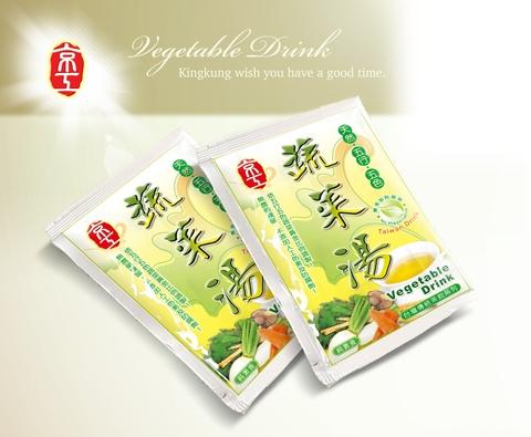 Kingkung-Vegetable Drink