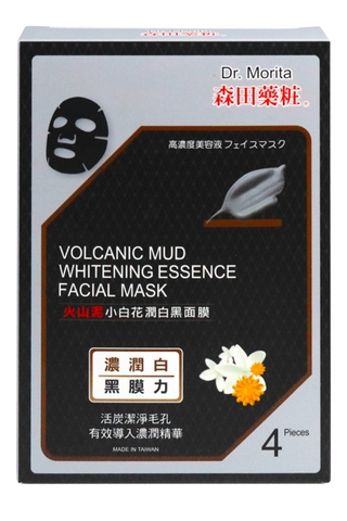 Volcanic Mud Whitening Essence Facial Mask