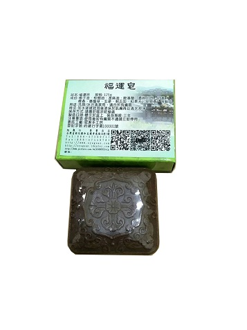 Fortune soap 125g