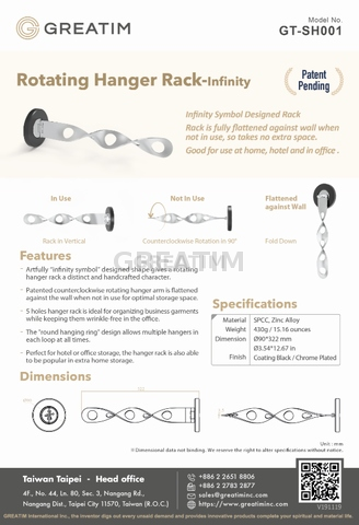 Rotating Hanger Rack_Infinity: GT-SH001 Data Sheet