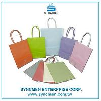 Stock Kraft Paper Bag