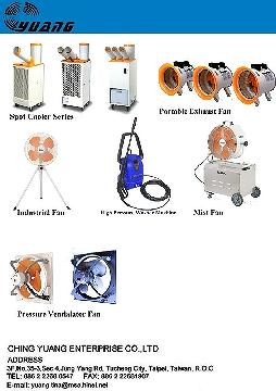 The portable industrial exhaust fan