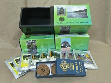 Energy Experience C699-3 Package