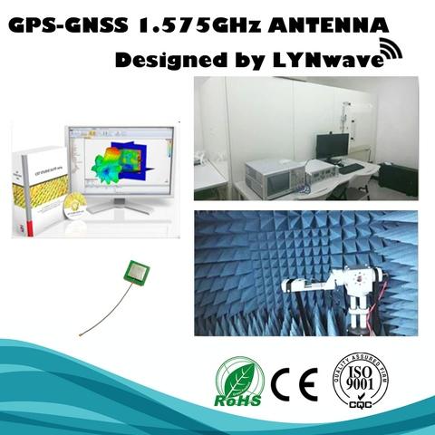 1.575GHz Shielding Module PCB Internal GPS GNSS Antenna w IPEX