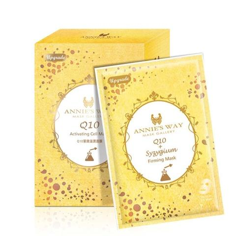 Annie's Way Q10 Syzygium Firming Mask 10pcs