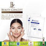 BEAUTY CONCEPT  No.19 Q10+GINKGO BIOCELLULOSE REVIVAL EYE MASK