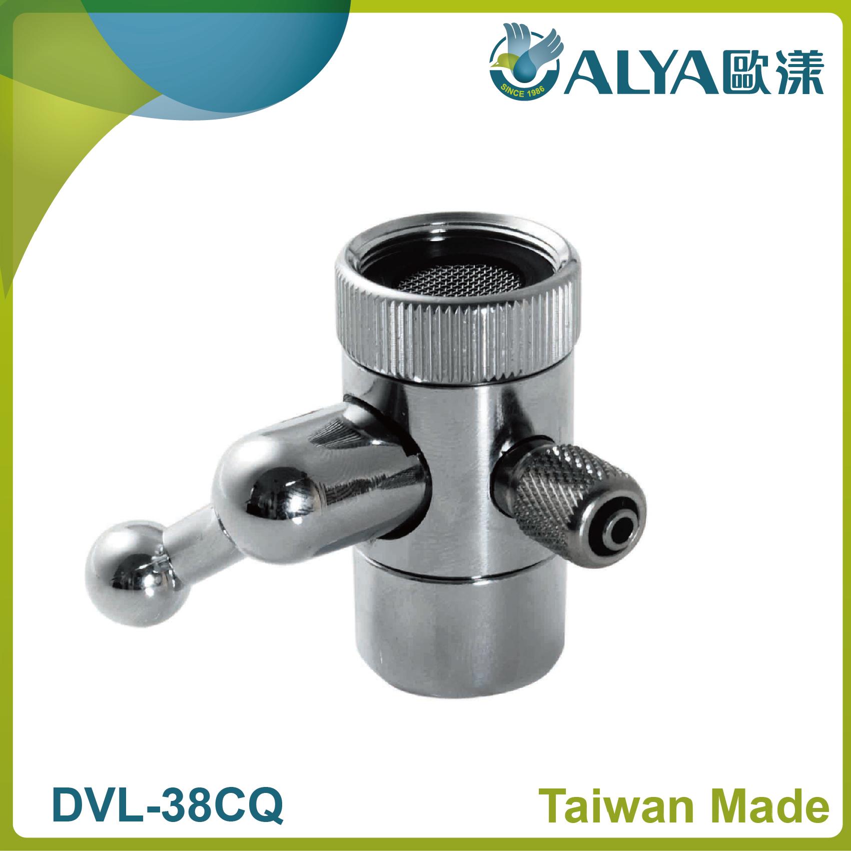 Brass diverter valve with plastic handle-DVL-38CQ