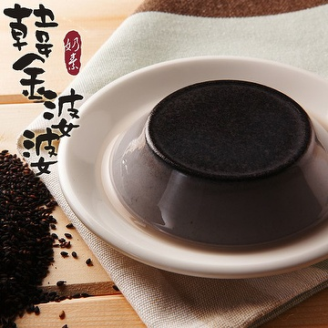 Sesame pudding