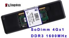 KVR16S11S8/4 DDR3 1600 8GB SODIMM DRAM Memory Modules
