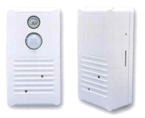 Fall Down Detection Sensor