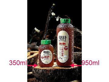 Sugar-free Smoked Plum Juice