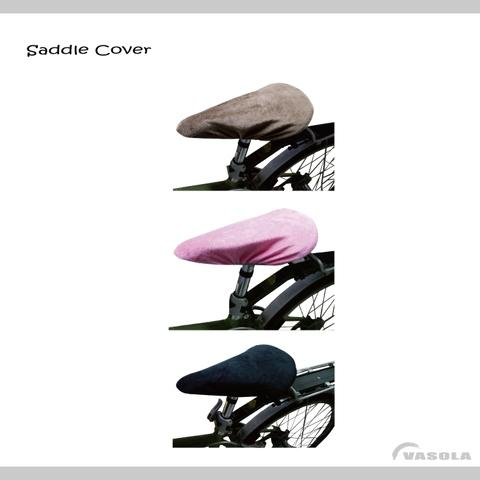 VASOLA - Saddle Cover