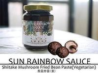 Sun Rainbow Sauces, Sauces, Noodle Sauce,Shiitake Mushroom Fried Bean Paste (Vegetarian)